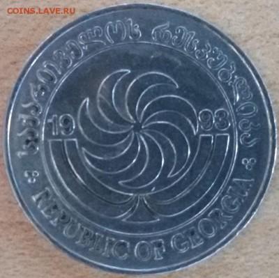 Христианство на монетах и жетонах - Святой Мамант_2