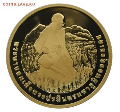 Монеты Тайланда - Международный союз почвоведения