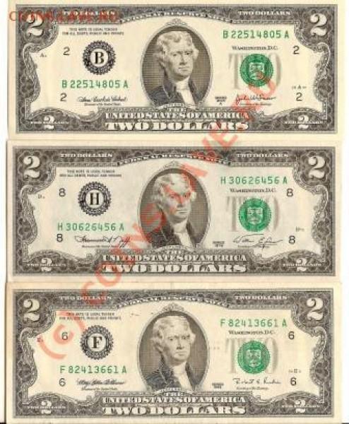 Боны 2 Доллара 2003,1995,1976г - сканирование0001