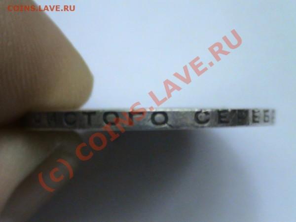 Полтинник 1924годГурт - DSC00310.JPG