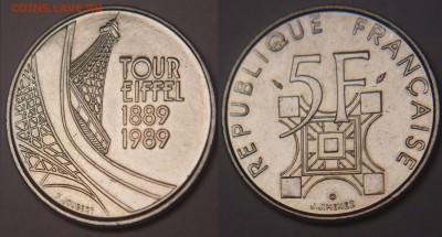 КИНЕМАТОГРАФ на монетах и жетонах - Франция..JPG