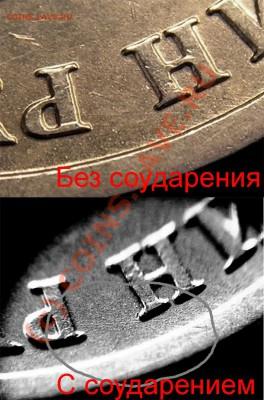 1 рубль 2005 СПМД - Вариант Б (методика определения) - 1р05СП_Б