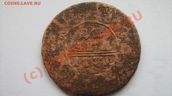 монетка1 - монета1