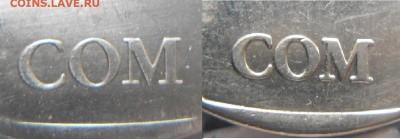 Фальшивые иностранные монеты изготовленные в ущерб обращению - www 024.JPG