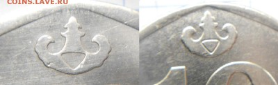 Фальшивые иностранные монеты изготовленные в ущерб обращению - www 022.JPG