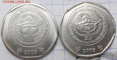 Фальшивые иностранные монеты изготовленные в ущерб обращению - www 028.JPG