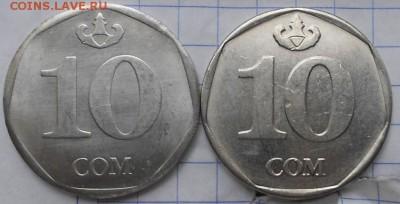 Фальшивые иностранные монеты изготовленные в ущерб обращению - www 020.JPG