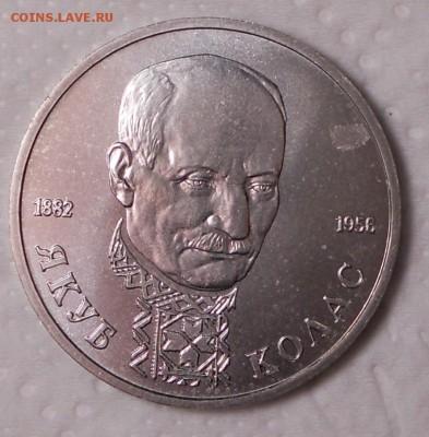 Бракованные монеты - DSCN9493.JPG