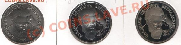 Вернадский АЦ,ПРУФ,Без МД-3штуки-весь комплект до3.02до22:00 - вернадский