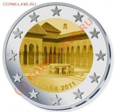 Юбилейные и памятные 2 евро 2011 - ... гг - Испания-2011