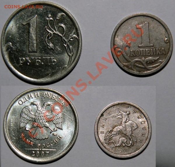 современные монетки, прошу помощи в определении разновида - 1