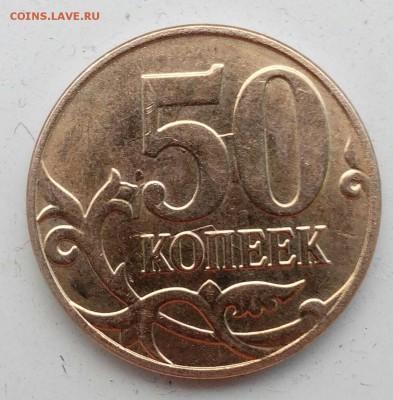 Бракованные монеты - IMG_20151103_145842