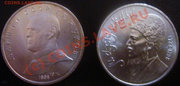 Жуков 1990, Махтумкули 1991 до 04.02 - Изображение 001