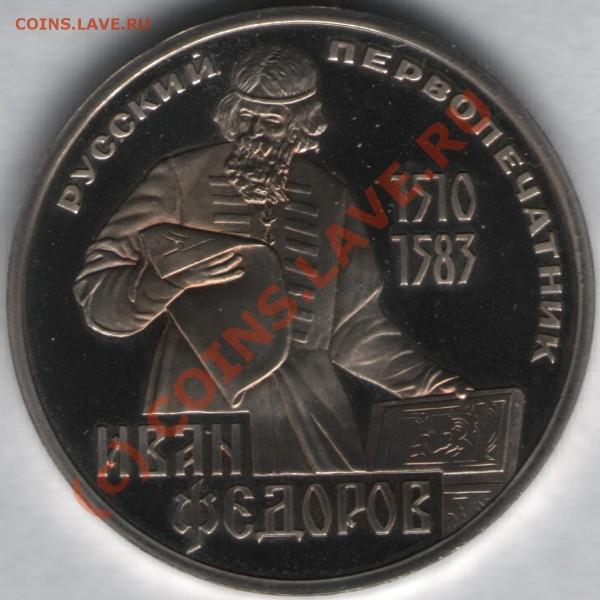ФЕДОРОВ СТАРОДЕЛ до 3.02.09 до 22:00:00 - федоров 1