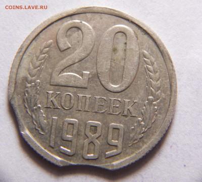 Бракованные монеты - DSCN9508.JPG