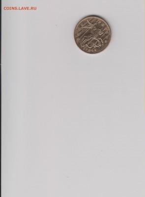 Бракованные монеты - 50коп.(многократный-раскол)№1. 001