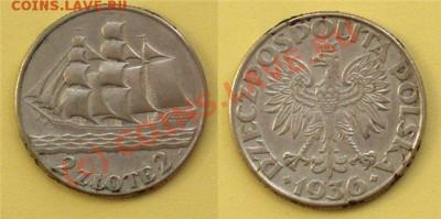 Монеты с Корабликами - f8ea55622a3c
