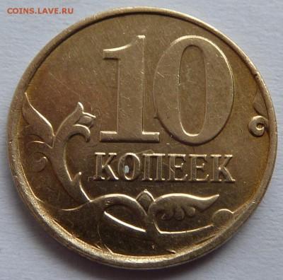 Бракованные монеты - 02