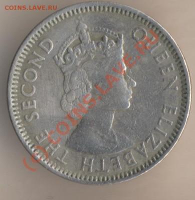 Монеты с Корабликами - 6