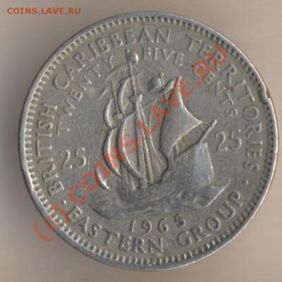 Монеты с Корабликами - 5