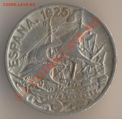 Монеты с Корабликами - 24