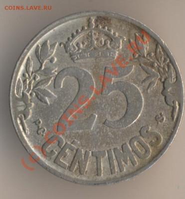 Монеты с Корабликами - 23