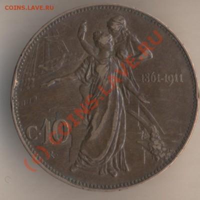 Монеты с Корабликами - 77
