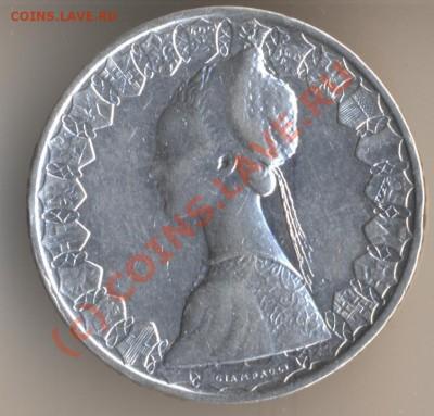 Монеты с Корабликами - 44