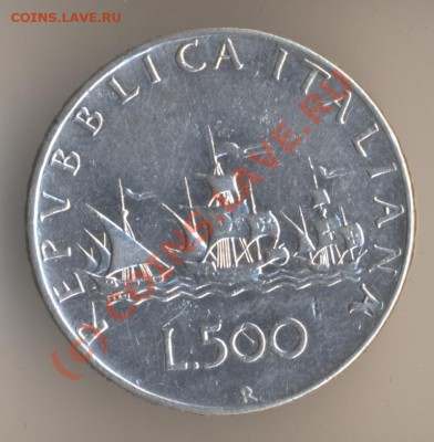 Монеты с Корабликами - 43