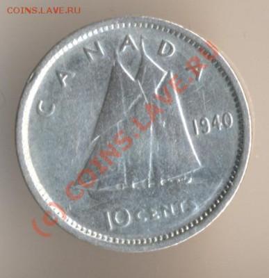 Монеты с Корабликами - 99