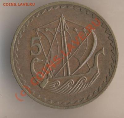 Монеты с Корабликами - 9