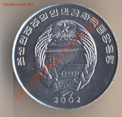 Монеты с Корабликами - 4