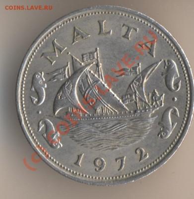 Монеты с Корабликами - 12