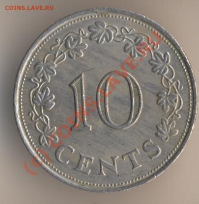 Монеты с Корабликами - 11