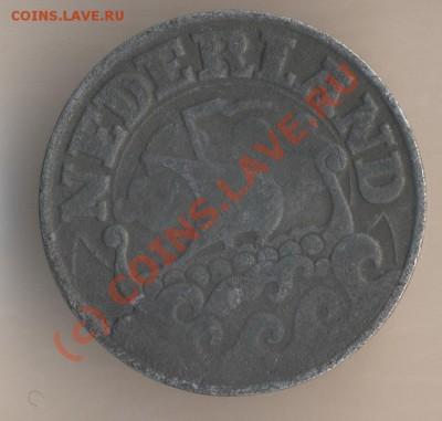 Монеты с Корабликами - 70