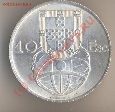 Монеты с Корабликами - 31