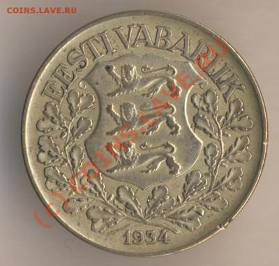 Монеты с Корабликами - 28