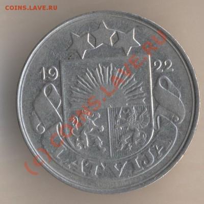 Монеты с Корабликами - 48