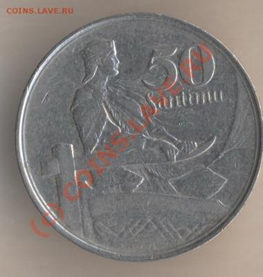 Монеты с Корабликами - 47