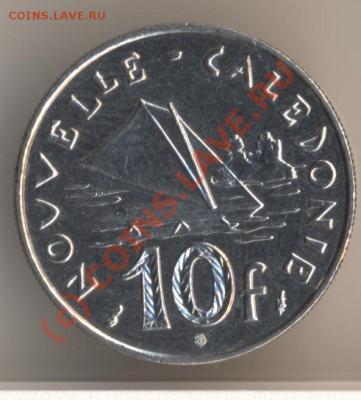 Монеты с Корабликами - 29