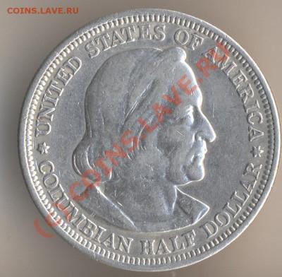 Монеты с Корабликами - 13