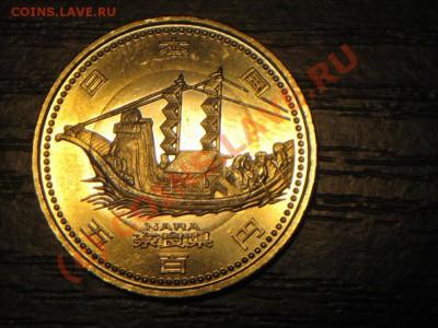 Монеты с Корабликами - IMG_4683