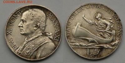 Христианство на монетах и жетонах - P1080357.JPG