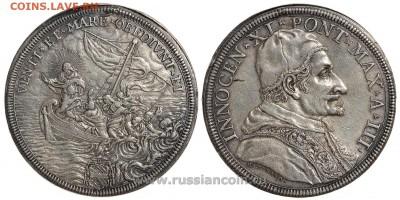 Христианство на монетах и жетонах - ВАТИКАН 1 ПИАСТР A III
