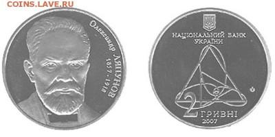Математика на монетах - p181cm15f9cqg1t0514i51q0vu502