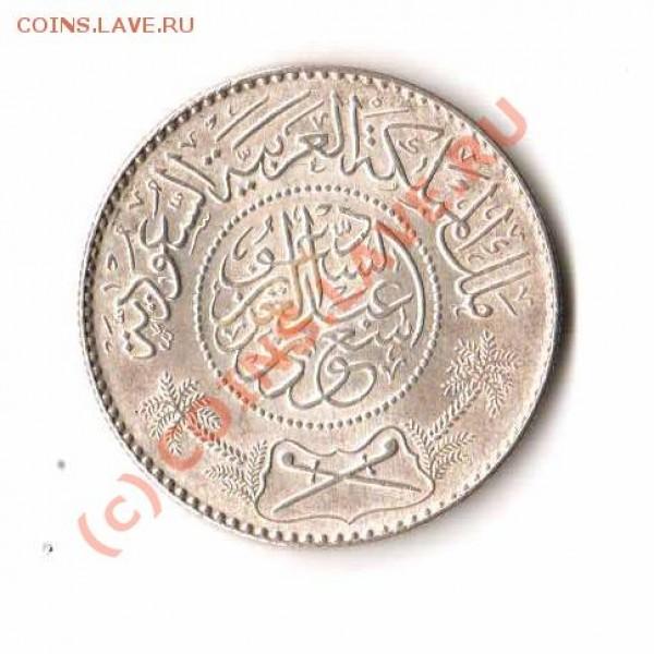 Оцените Саудовскую Аравию 1374 (1954) - Отсканировано 02.02.2009 12-54