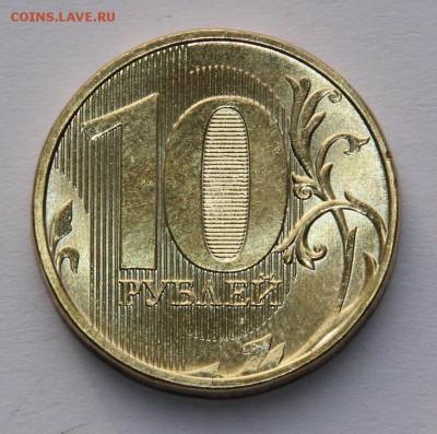 Монеты 2015 года (по делу) Открыть тему - модератору в ЛС - IMG_6631.JPG