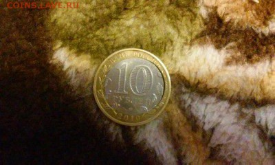 Бракованные монеты - 3D-dpsqcb7g