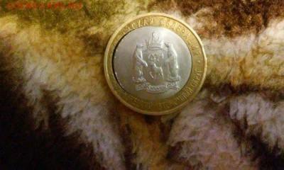 Бракованные монеты - y24IvxQA4G4