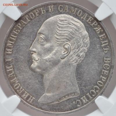 Коллекционные монеты форумчан (рубли и полтины) - Копия DSC_0099